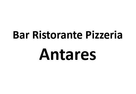 logoBarRistPizzeriaAntares
